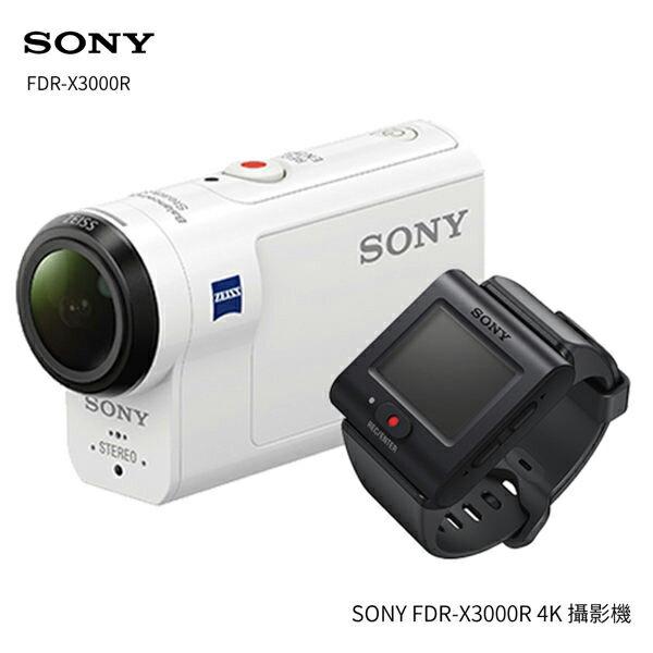 108/8/11前贈攜帶盒+原電(共兩顆)+16G高速卡+清潔組 SONY FDR-X3000R 運動攝影機 商品組合含 FDR-X3000、 RM-LVR3 (新即時檢視遙控器)