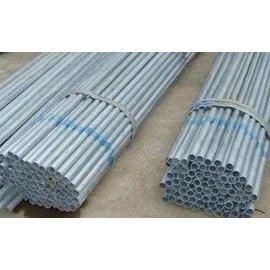 【大棚鋼管-冷鍍鋅管-4分管(19mm)-T0.5】 4分管(19mm) ,厚度0.5左右,一根長6米,(只可裁成1.5米長才可以出貨哦)-5101007