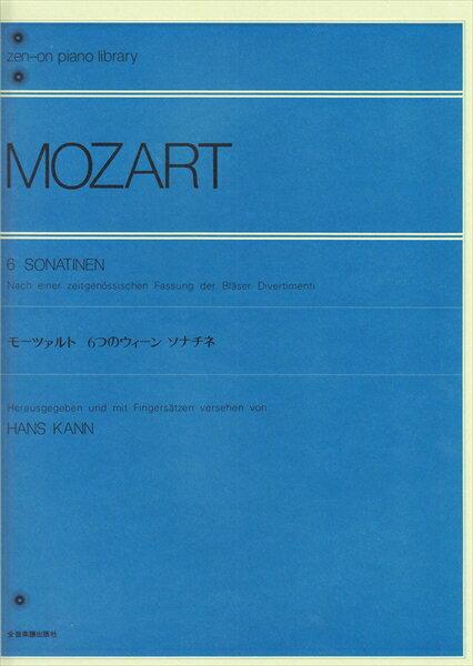 ~獨奏鋼琴樂譜~Mozart W.A. : 6 SONATINEN Nach einer