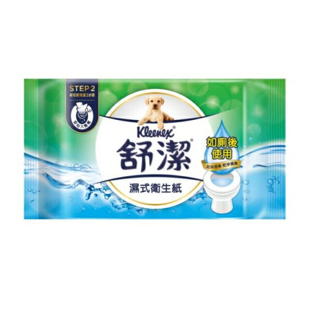 舒潔濕式衛生紙40抽