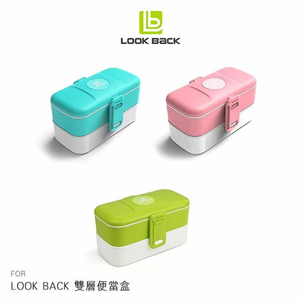 強尼拍賣~LOOKBACK雙層便當盒輕便多層簡約休閒附餐具