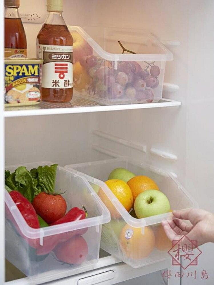 透明帶蓋收納盒冰箱保鮮密封塑料盒食物儲物盒【櫻田川島】
