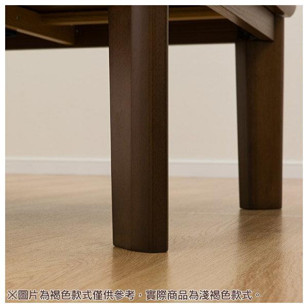 ★暖桌 長方形VALIA N 120 LBR NITORI宜得利家居 7