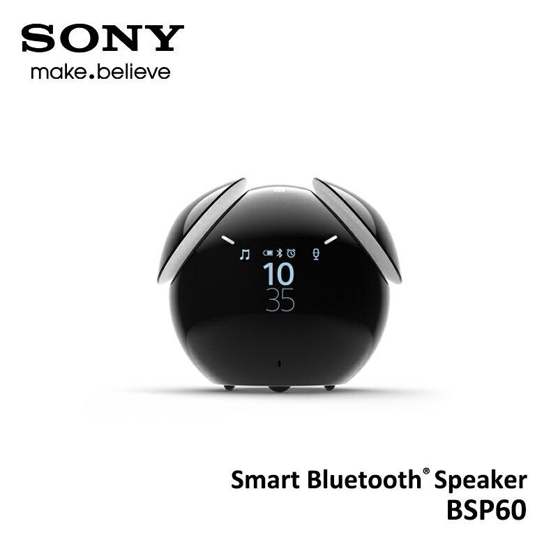 SONY BSP60 藍芽喇叭/NFC 配對/智慧型/鬧鐘/倒數計時器/可免持通話/擴音器/可接聽電話/行程表/天氣預測/機器人/聲控/助理/語音/日本製造/Smart Bluetooth Speaker /Xperia Z5/M5/C4/Z3+/E4G/Z1/Z2/E3/Z2A/神腦公司貨