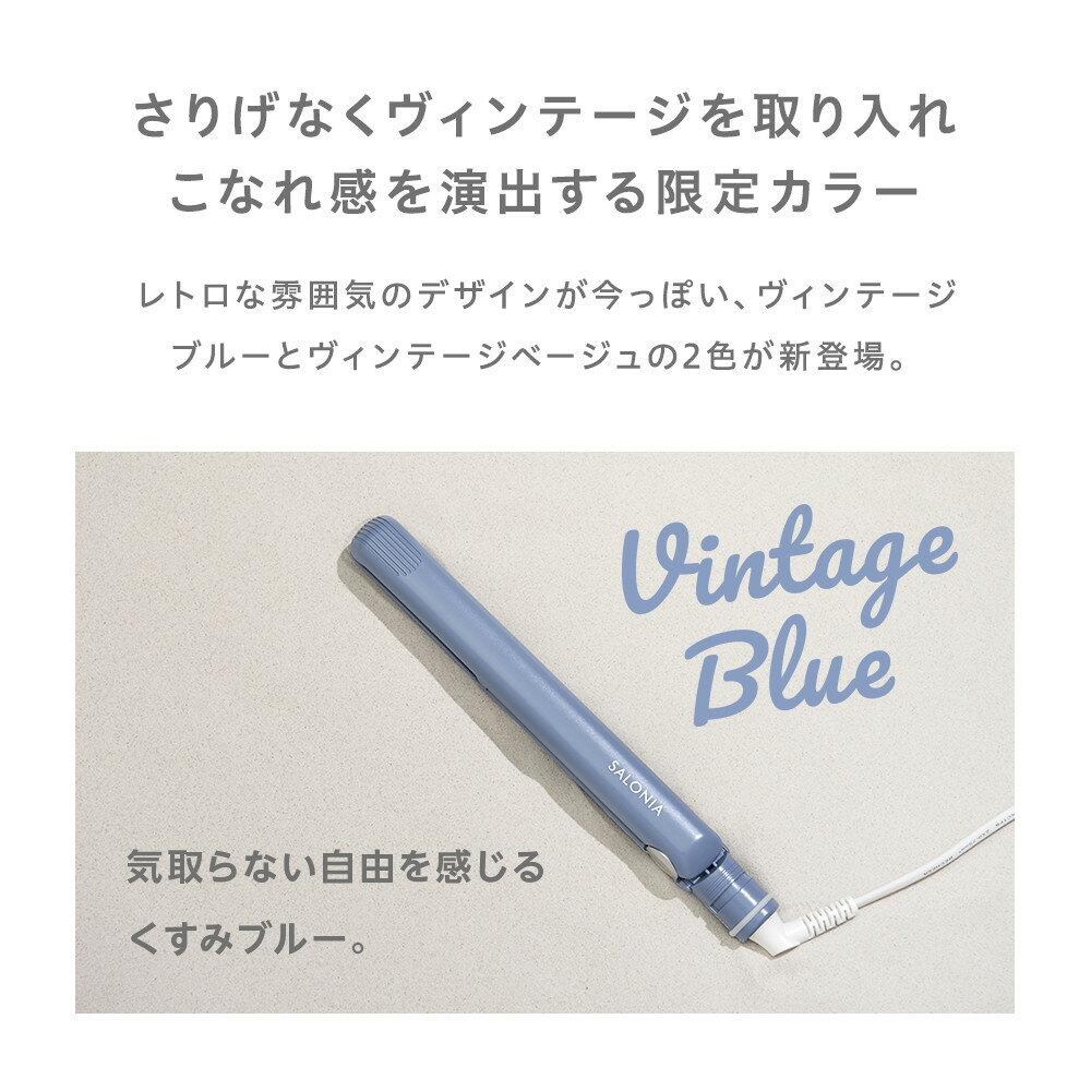 日本SALONIA / main-sl-004S / 雙負離子離子平板夾 / 國際電壓-日本必買  / 日本樂天代購 (3218*0.5)。件件免運 4
