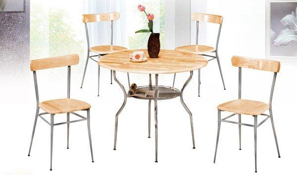 【尚品傢俱】※自運價※Q-TD-B310-83尺圓烤銀網腳實木餐桌