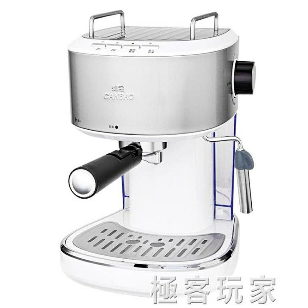 咖啡機家用商用意式全半自動高壓蒸汽式打奶泡紅色 ATF 電壓:220v 『極客玩家』