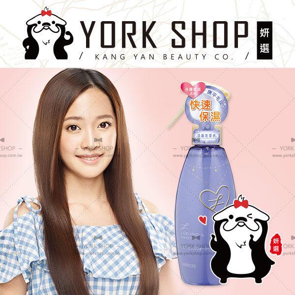 【姍伶】正貨保證 ?? 日本LUCIDO-L 樂絲朵 Junior 造型前打底必備-保濕防護髮妝水 (200ml/瓶)