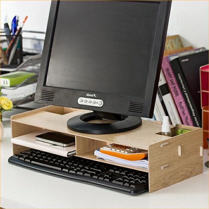 [Hare.D] 木質DIY拼裝電腦架 電腦架 螢幕架 木質收納 電腦螢幕增高收納架 螢幕增高架