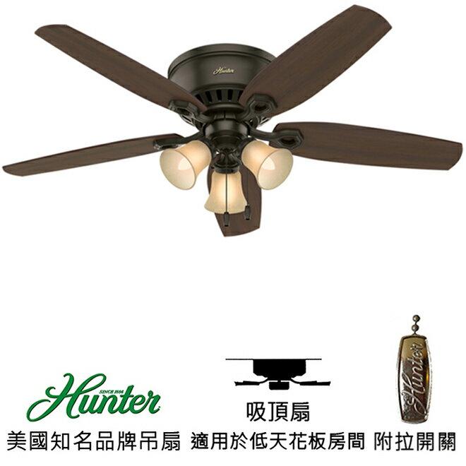[top fan] Hunter Builder Low Profile 52英吋吸頂扇附燈(53327)新銅色
