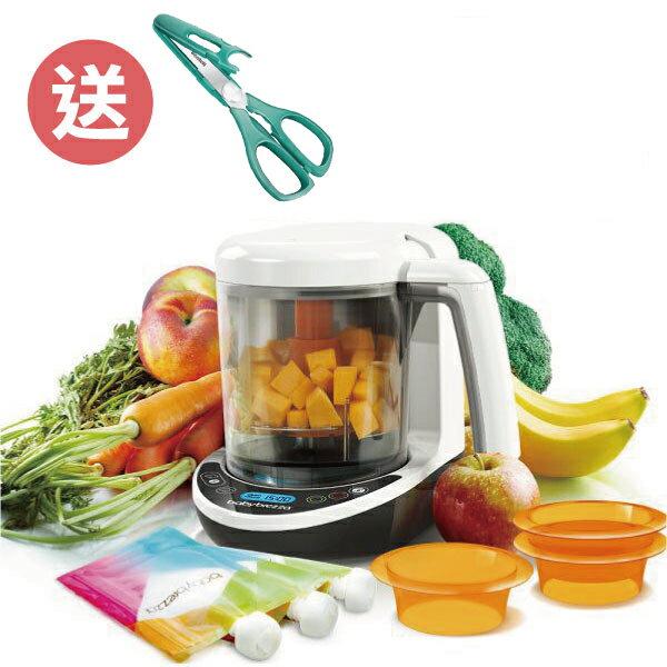【組合價再贈3M食物剪】美國Baby Brezza 副食品自動料理機/調理機+食譜