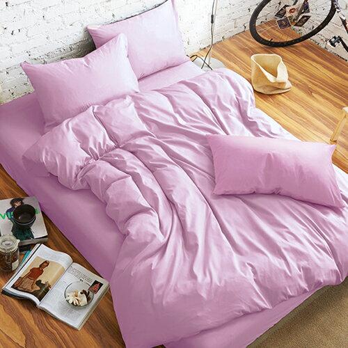 哇哇購:舒柔時尚精梳棉二件式枕套床包組單人粉紫哇哇購