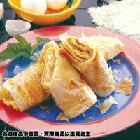 【金品】千層蛋餅皮(香酥薄餅)(60g/片)