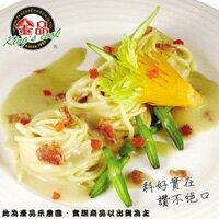 【金品】沙勒美白醬培根麵(300g/包)