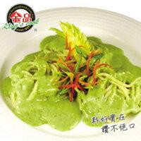 【金品】亞德里奶青鮭魚醬義麵(300g/包)