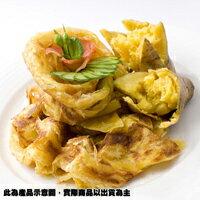 【金品】手工黃金地瓜抓餅(120g/片、5片/包)