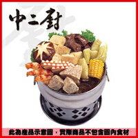 【中二廚】麻辣火鍋湯底(250g/包)