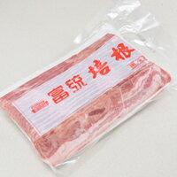 【富統】優質培根片 (1kg)