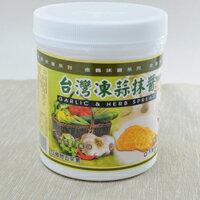 ~金鶴~凍蒜抹醬^(800g^)