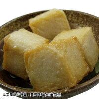 【中二廚】魚豆腐  600g