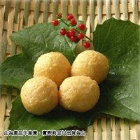 【中二廚】乳酪球 (600g)