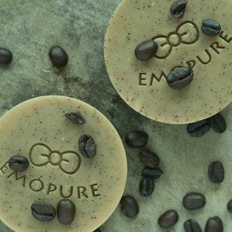 【愛茉漂兒手作皂坊】咖啡玫瑰鹽磨砂山型皂 溫和天然顆粒手工皂 100g