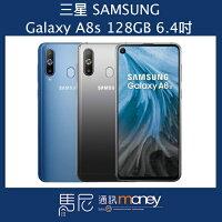 Samsung智慧型手機推薦到(+贈原廠行動電源)三星 SAMSUNG Galaxy A8s/128GB/雙卡雙待/臉部解鎖/指紋辨識【馬尼通訊】就在馬尼行動通訊推薦Samsung智慧型手機