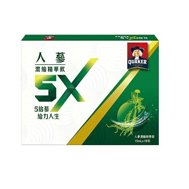 桂格 5X人蔘濃縮精華飲盒裝18包