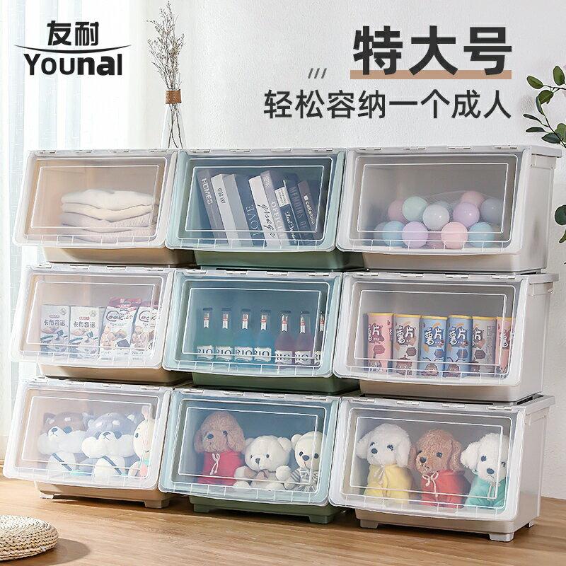 玩具收納箱前開式透明翻蓋收納筐側開零食收納盒家用收納櫃子