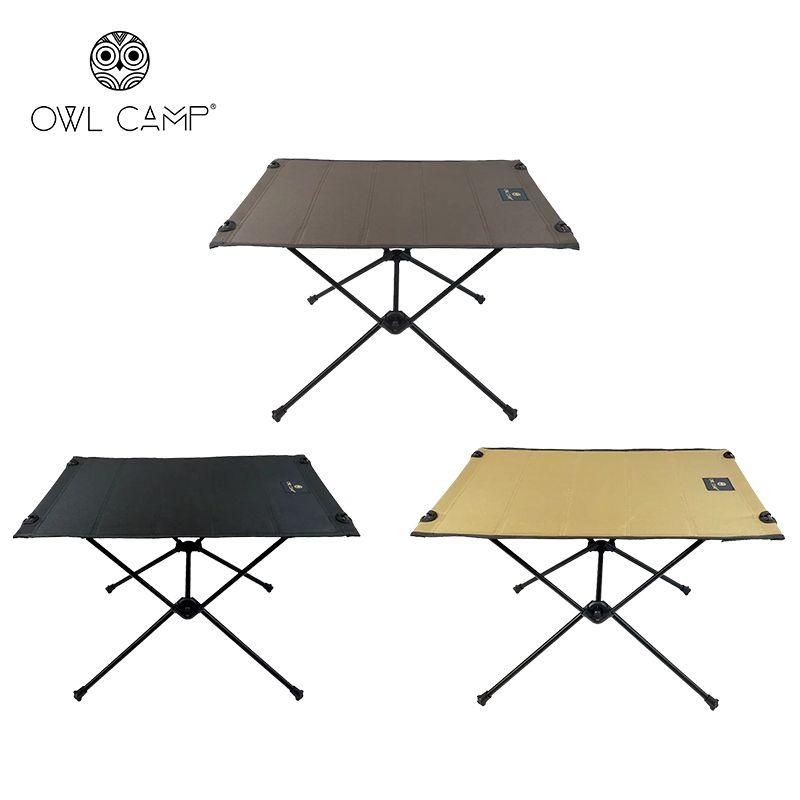 【露營趣】OWL CAMP T-1751 T-1752 T-1753 輕量 素色桌 折疊桌 摺疊桌 折合桌 蛋捲桌 露營桌 小桌 休閒桌 野餐桌 鋁合金