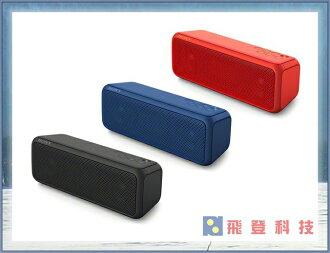 【藍芽喇叭】SONY SRS-XB3 紅 重低音 LDAC高音質 防水 無線藍芽 可攜式 音響 喇叭 含稅公司貨開發票