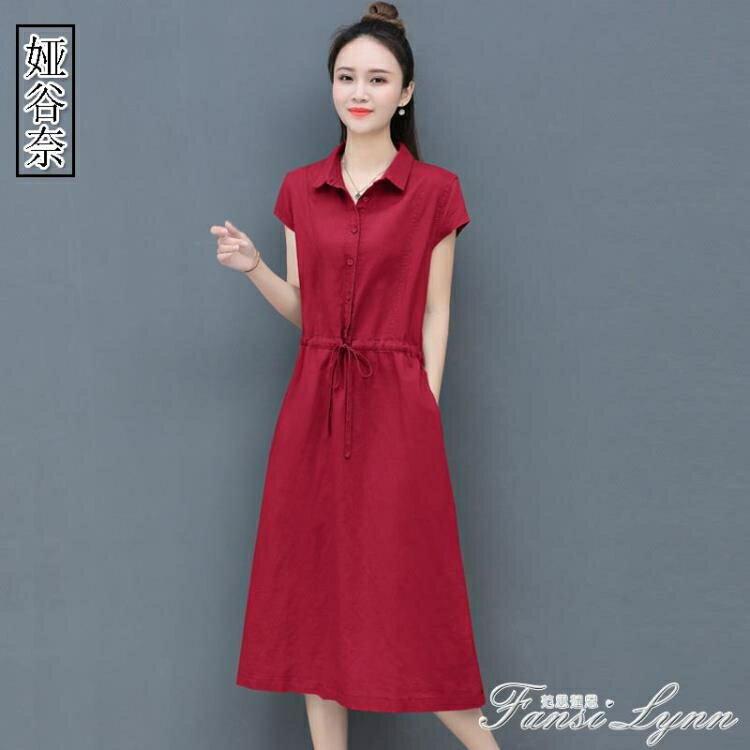 新品上市 限時優惠棉麻襯衫洋裝2021新款夏大碼女裝氣質收腰顯瘦短袖純色亞麻裙子