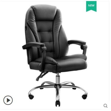 【快速出貨】黑白調電腦椅家用辦公椅轉椅座椅可躺椅子靠背商務大班椅老板椅 新年春節  送禮