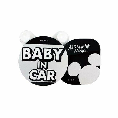 ★衛立兒生活館★【ViVibaby】迪士尼 米奇大頭 BABY IN CAR 警告牌DBD116
