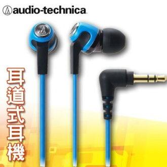 鐵三角 耳塞式耳機 ATH-CK323M 淺藍色正經800