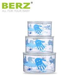 【奇買親子購物網】 英國 貝氏BERZ 真空保鮮盒3入(藍色/粉色)