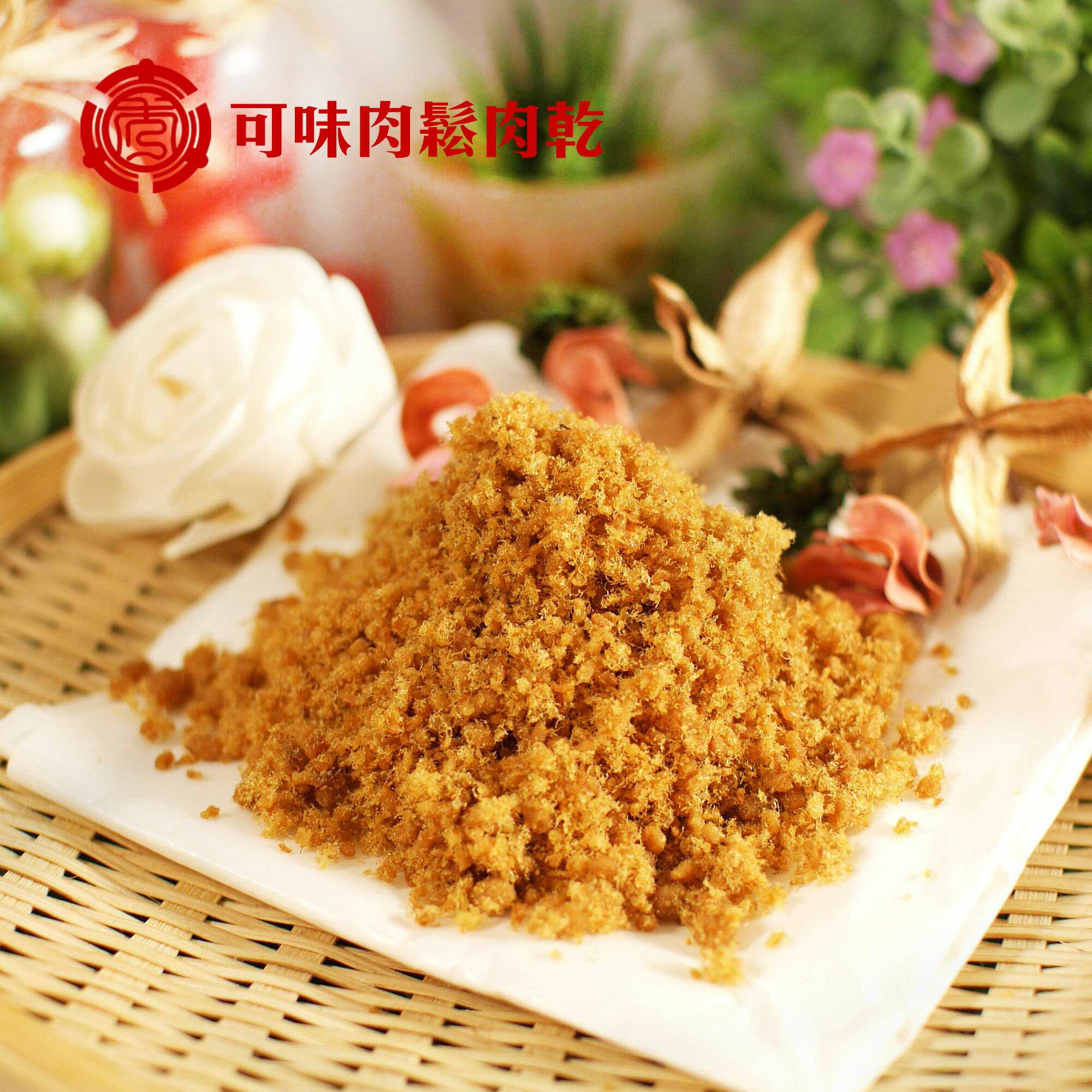 鮮活旗魚脯(粗香) 獨享包(淨重125g/包)/魚鬆/魚酥/魚脯/旗魚/【可味肉鬆肉乾】