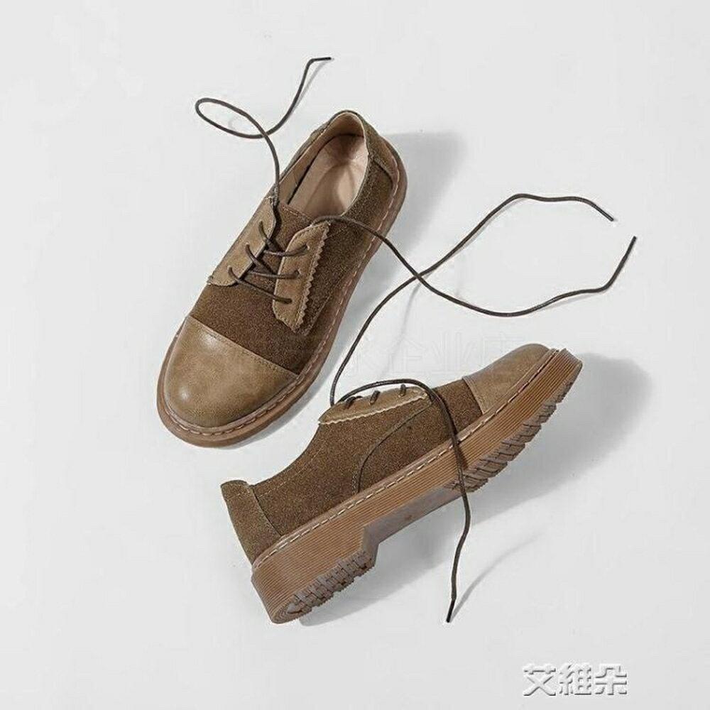 布洛克鞋秋季ins小皮鞋女復古英倫風女鞋百搭學生鞋港風平底單鞋 清涼一夏钜惠