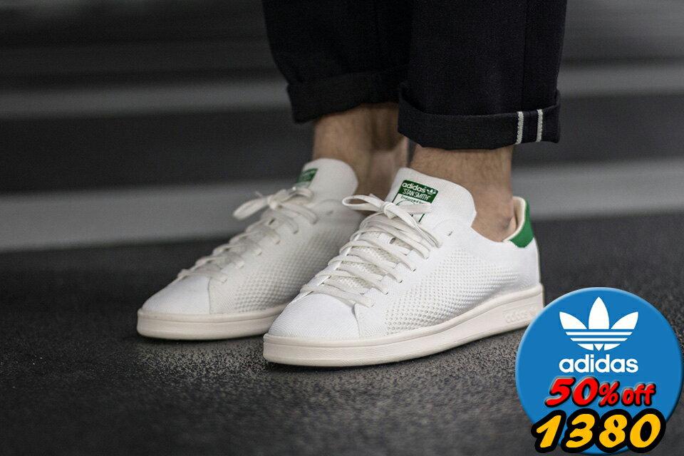 歲末出清Adidas Originals Stan Smith愛迪達 經典 史密斯 夏季超透氣 飛線 針織款【T15】潮