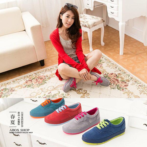 【kj-8168】 韓國運動風 硬挺帆布材質 雙色螢光撞色系 繫帶休閒帆布鞋 懶人鞋 4色