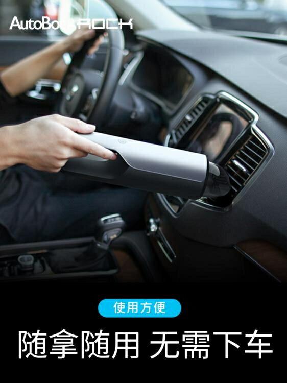 rock autobot車載汽車吸塵器無線充電家車兩用小型大功率強力專用特惠促銷