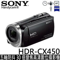 ★贈電池(共兩顆)+16G高速卡+座充+吹球清潔組  SONY HDR-CX450 五軸防抖30倍變焦高清數位攝影機