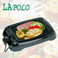 環保無煙 【藍普諾LAPOLO】低脂燒烤盤/鐵板燒(LA-912
