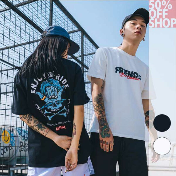50%OFFSHOP嘻哈骷髏印花情侶裝T恤【SS-01AE036307C】