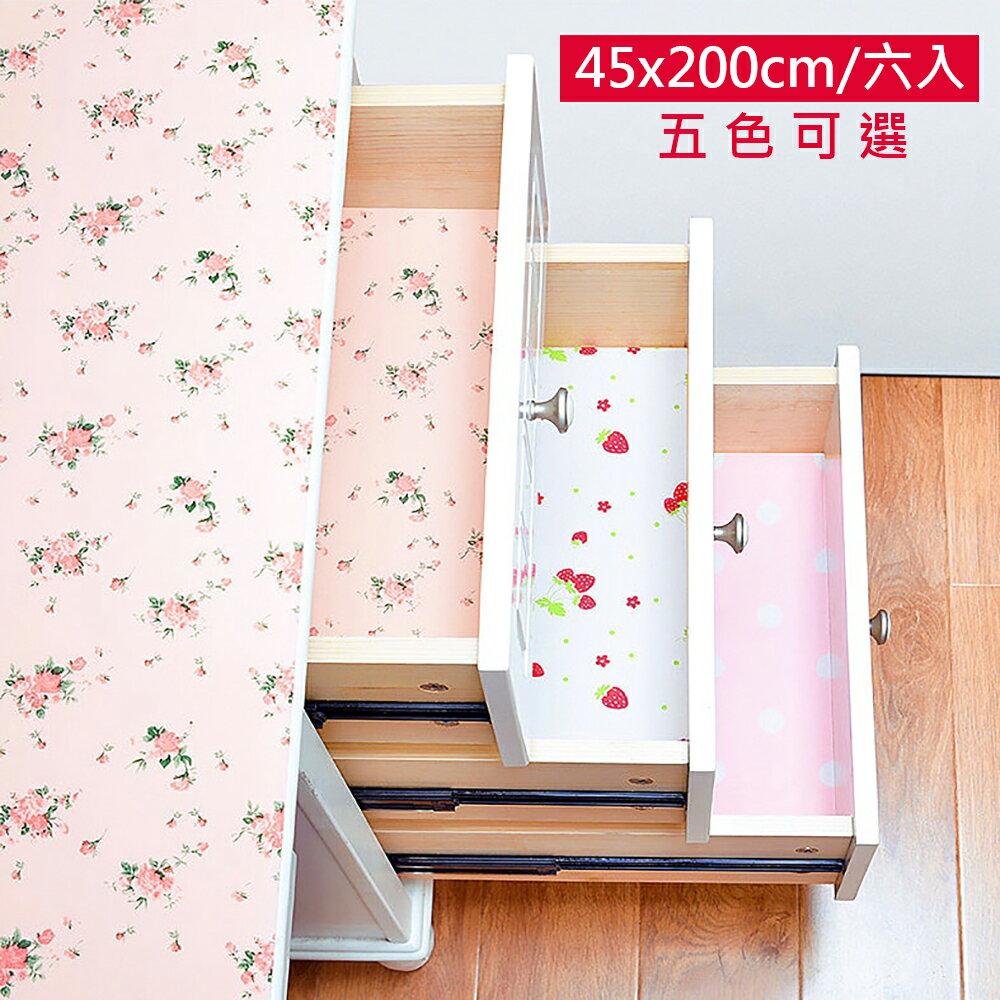 【媽媽咪呀】日本熱銷防潮抽屜櫥櫃墊-平面款(45x200cm 六入)