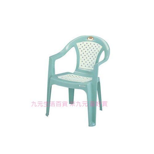 【九元生活百貨】聯府 RC555 中長春藤椅 塑膠椅