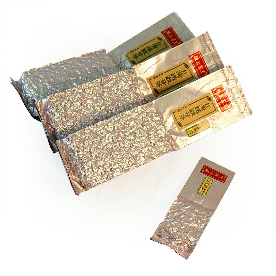 鐵觀音茶100g(1000元 / 包)買三包送1包(20g) - 限時優惠好康折扣