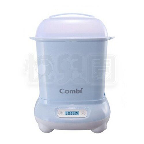 Combi 康貝 Pro高效消毒烘乾鍋(寧靜灰 / 靜謐藍)【悅兒園婦幼生活館】 1