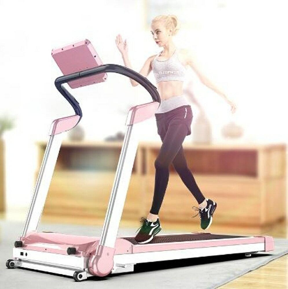 跑步機KUS跑步機家用款N7靜音迷妳折疊語音控速小型室內電動智慧平板女igo 年貨節預購
