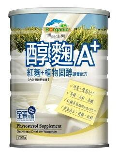 兩罐特惠博能生機醇麴A+調養配方(紅麴+植物固醇)750g罐